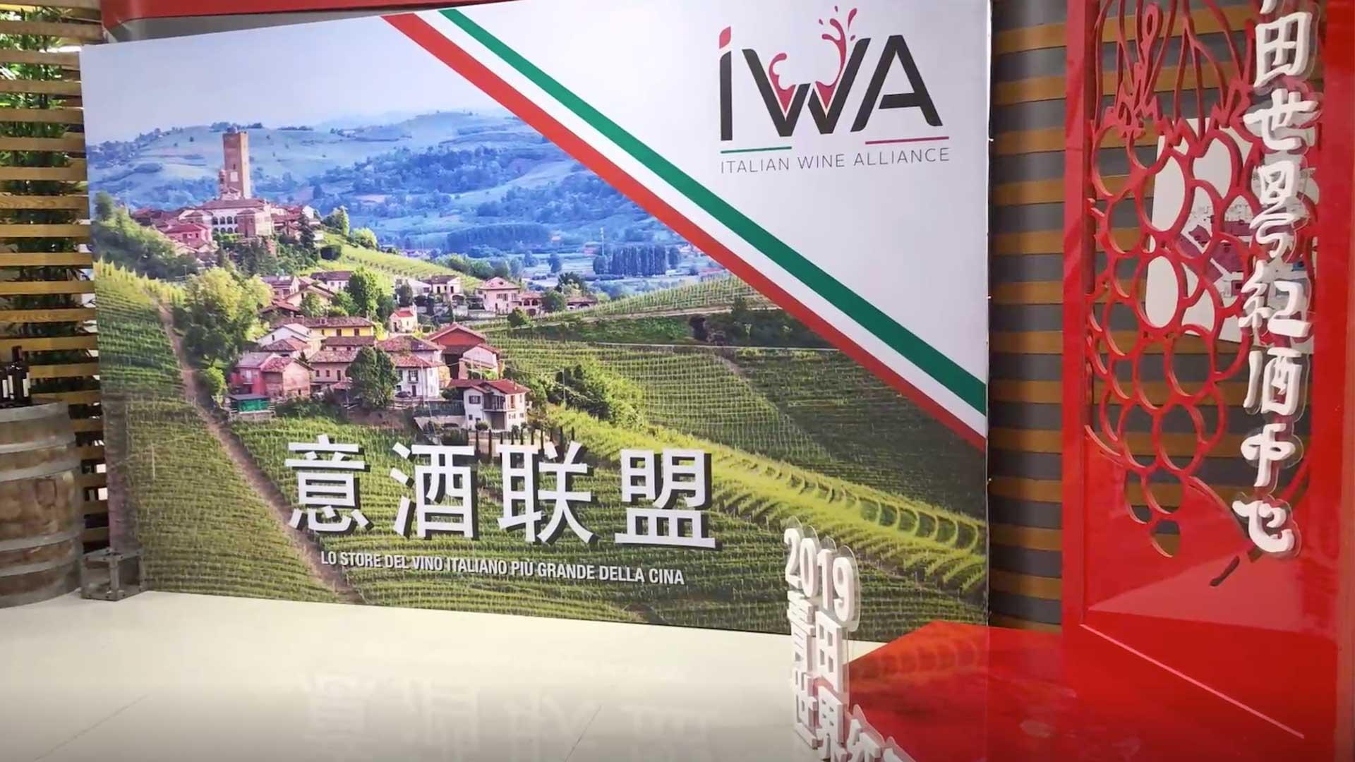 qingtian-store-vino-italia-2