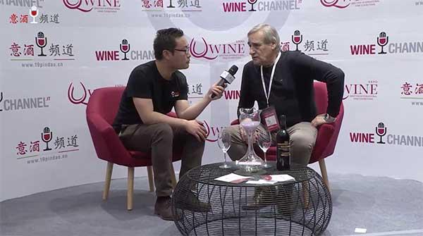 cantina-fortediga-qwine-expo-2018