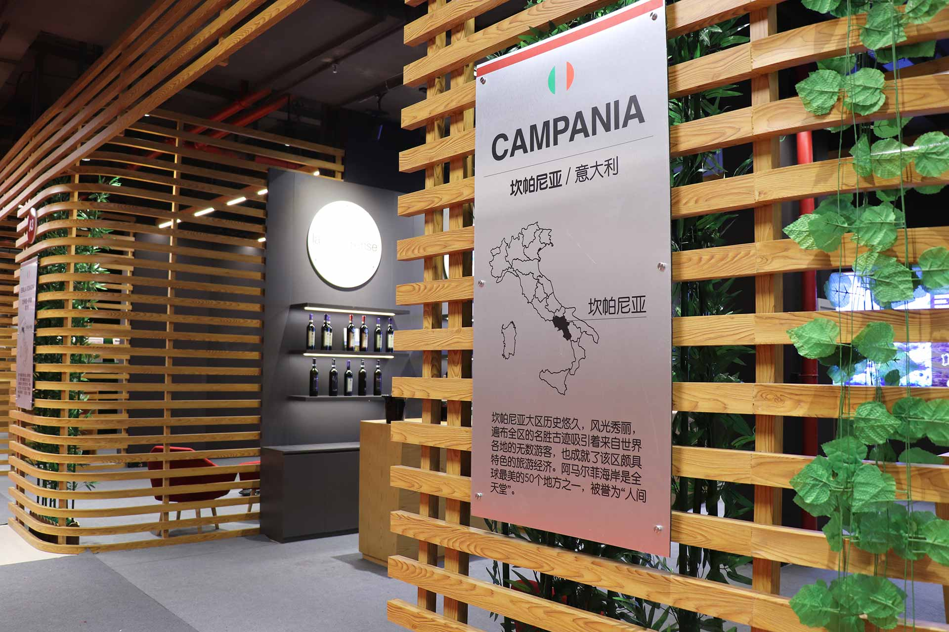 qwine-expo-padiglione-italia-03