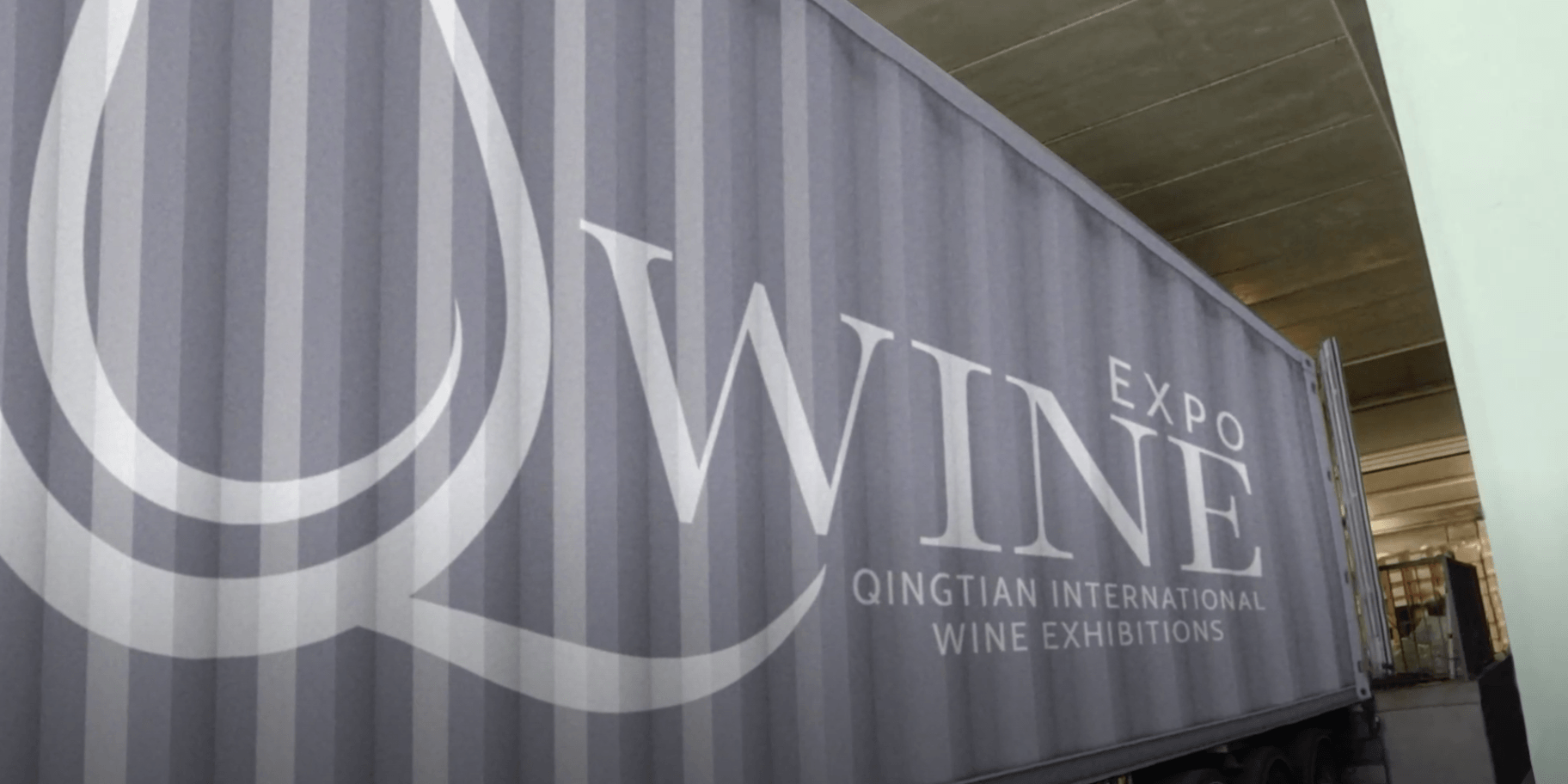container qwine