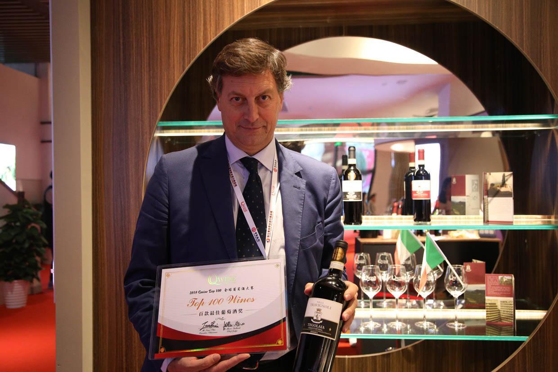 qwine awards-2019