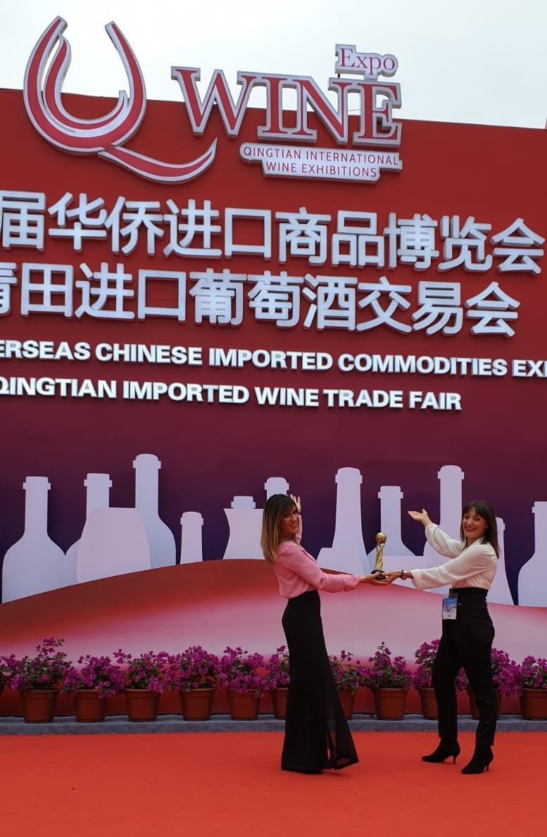qwine premio winechannel