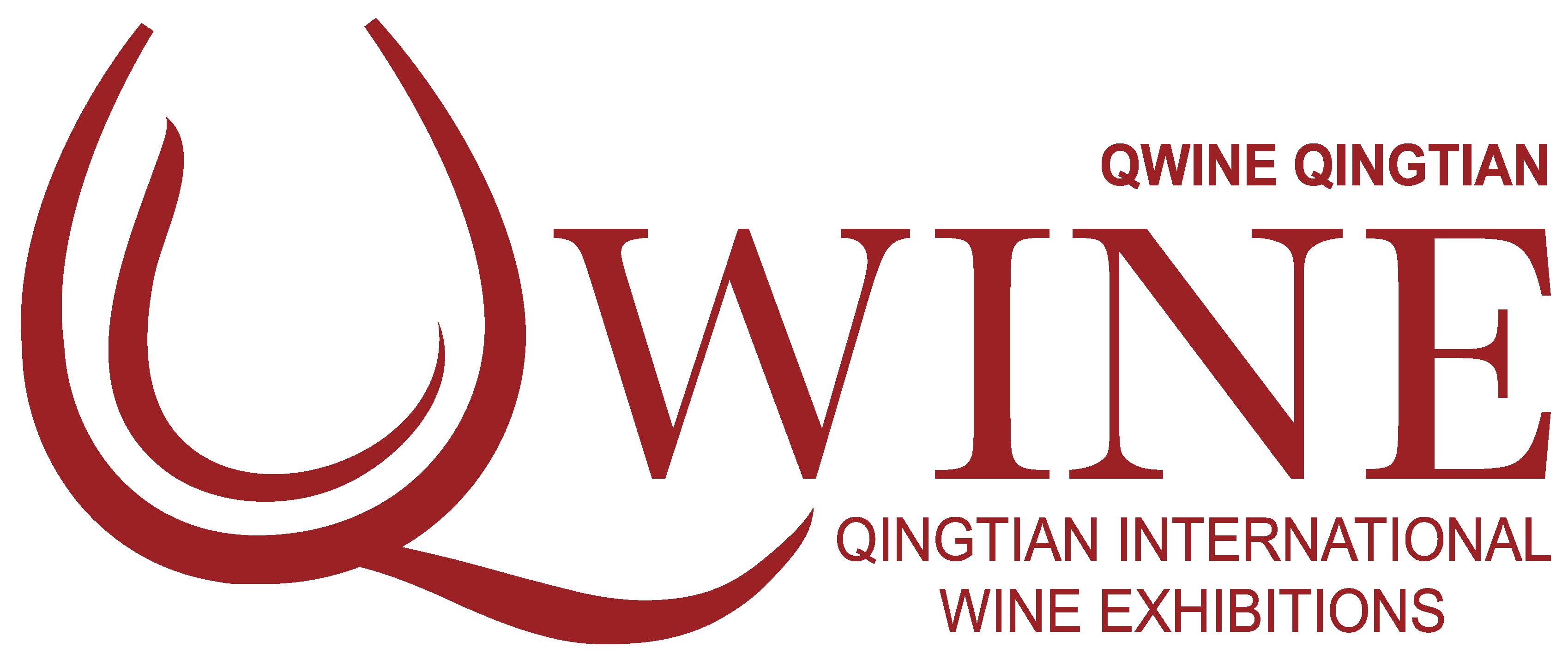 Qwine Expo Qingtian