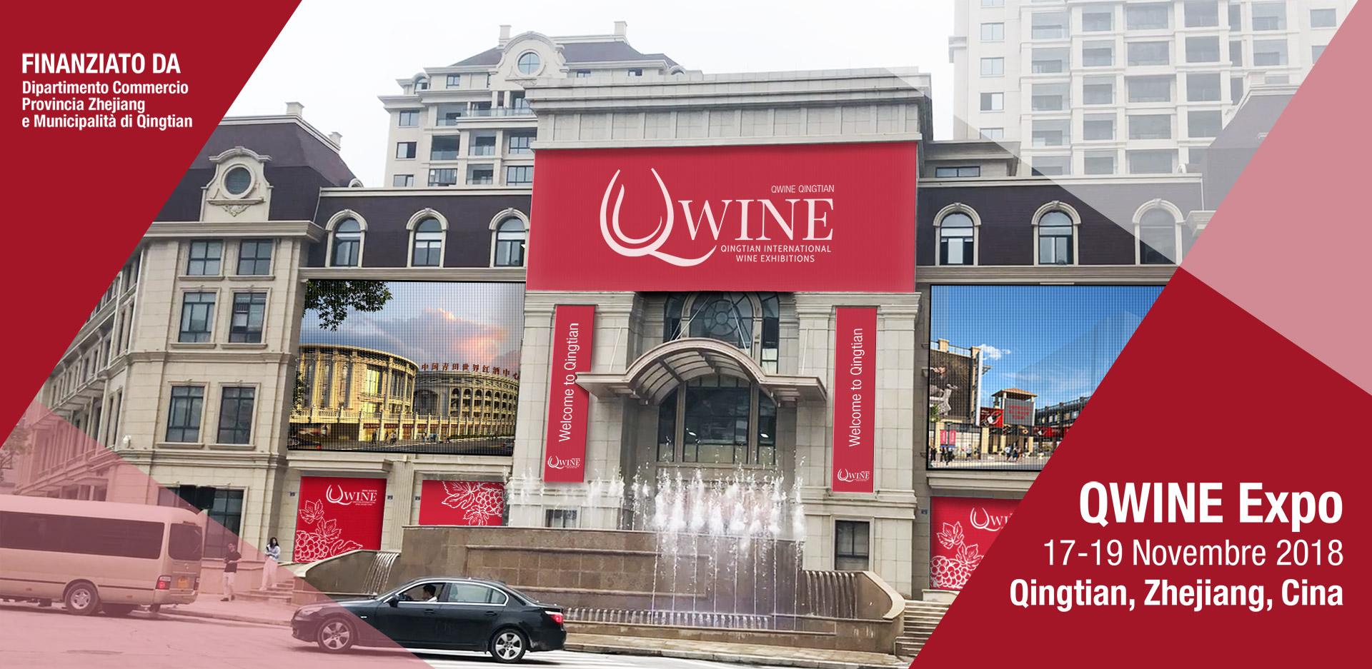 qwine-expo-2018